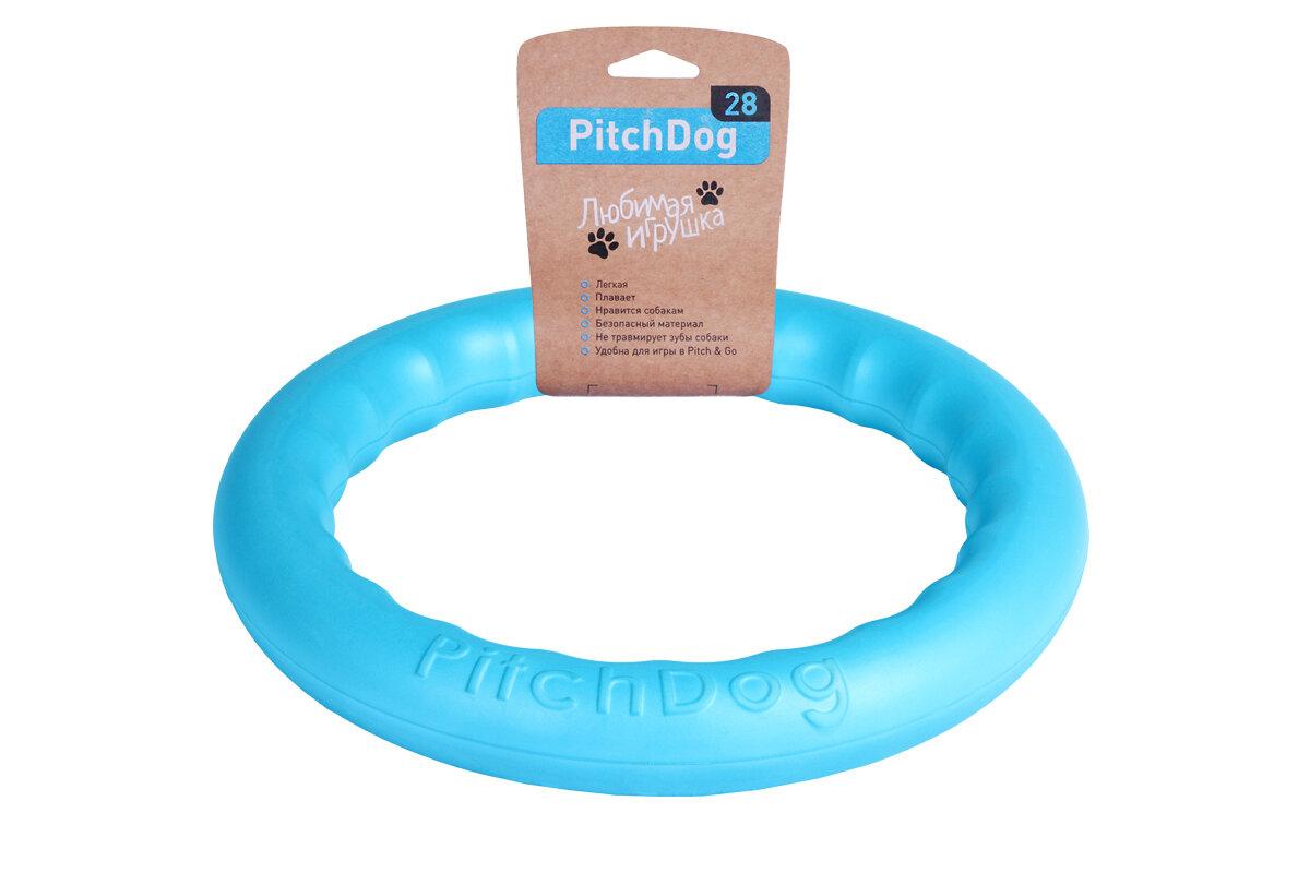 Pitchdog 30 karika, kék